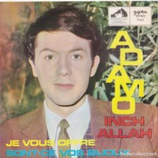 Discos de vinilo: ADAMO - INCH ALLAH (EDITADO EN YUGOSLAVIA). Lote 293778148