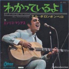 Discos de vinilo: ENRICO MACIAS - EL POROMPOMPERO (EDITADO EN JAPÓN). Lote 293785243