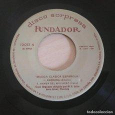 Discos de vinilo: DISCO SORPRESA FUNDADOR - MUSICA CLASICA ESPAÑOLA - DIRECTOR M.F. SOLER AÑO 1964 RARO Y EX. Lote 293787923