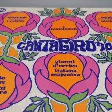 Discos de vinilo: CANTAGIRO '70. Lote 293800233