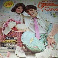 Discos de vinilo: MULTIPLICA CON ENRIQUE Y ANA-ORIGINAL AÑO 1980. Lote 293815058