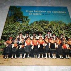 Discos de vinilo: GRUPO FOLCLORICO DAS LAVRADEIRAS DE ESCARIZ. Lote 293819193