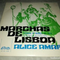 Discos de vinilo: ALICE AMARO-MARCHAS DE LISBOA. Lote 293823768