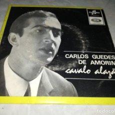 Discos de vinilo: CARLOS GUEDES DE AMORIM-CAVALO ALAZAO. Lote 293824698