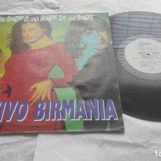 Discos de vinilo: OBJETIVO BIRMANIA. LOS AMIGOS DE MIS AMIGAS SON MIS AMIGOS. 1989. MAXI. Lote 293824993