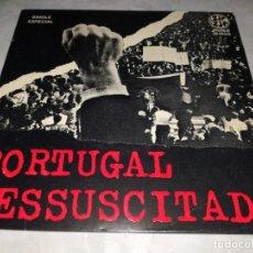 Discos de vinilo: PORTUGAL RESSUSCITADO. Lote 293826948