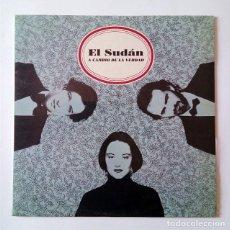 Discos de vinilo: LP EL SUDÁN - A CAMBIO DE LA VERDAD - OKAY 1992. Lote 293861003