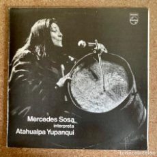 Discos de vinilo: MERCEDES SOSA INTERPRETA A ATAHUALPA YUPANQUI. Lote 293871108