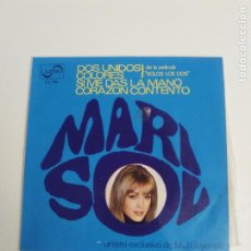 Discos de vinilo: MARISOL CORAZON CONTENTO / SI ME DAS LA MANO + ( 1969 ZAFIRO ESPAÑA ) VINILO EXCELENTE CARPETA VG ++. Lote 293886678