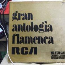 Discos de vinilo: GRAN ANTOLOGÍA FLAMENCA CAJA CON 7 LP'S 1971. Lote 293929568