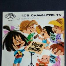 Discos de vinilo: LOS CHAVALITOS TV, NAVIDAD PARA TODOS, ZAFIRO, 1965. Lote 293943933