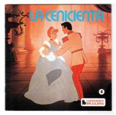 Discos de vinilo: CUENTODISCO BRUGUERA - Nº 4 - LA CENICIENTA - WALT DISNEY - CUENTO + DISCO DE VINILO - HISPABOX 1979. Lote 293966608