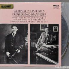Discos de vinilo: LP. GRABACION HISTORICA. KREISLER-RACHMANINOFF. Lote 293971583