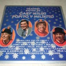 Discos de vinilo: VINILO LP GRANDES EXITOS DE GABY MILIKI FOFITO Y MILIKITO - LOS PAYASOS DE LA TELE - 1981. Lote 293981118