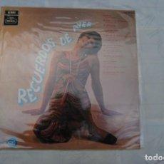 Discos de vinilo: RECUERDOS DE AYER. REGAL LP 1969. Lote 294062538