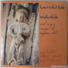 Discos de vinil: CANTARES VIEJOS VOL.IV Y V CAMPO DE REQUENA-UTIEL - JARAIZ (DOBLE LP CON LIBRETO XIRIVELLA 1988). Lote 294062923