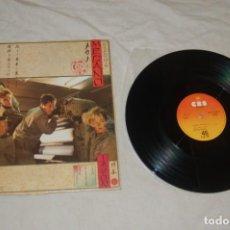Discos de vinilo: MECANO - JAPÓN. Lote 294064168