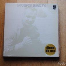 Discos de vinilo: GEORGES BRASSENS . DISCO DE ORO. PHILIPS 1991. NOU. Lote 294064793