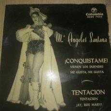 Discos de vinilo: MARIA ÁNGELES SANTANA AÑOS 50. 60. Lote 294065638