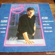 Discos de vinilo: VARIOS - B.S.O COCKTAIL - LP ORIGINAL ELECKTRA WEA ESPAÑA 1988 - EN BUEN ESTADO. Lote 294092893