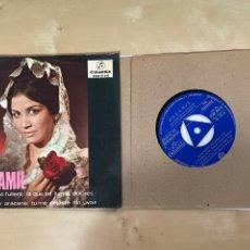 """Discos de vinilo: ROSAMIL - ZAPATERITO +3 (EP) - SINGLE 7"""" SPAIN 1966 PROMO. Lote 294101083"""