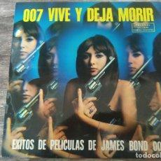 Discos de vinilo: 007 VIVE Y DEJA MORIR **** LP ESPAÑOL PALOBAL JAMES BOND 1974. Lote 294111638