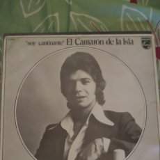 Discos de vinilo: CAMARÓN DE LA ISLA. SOY CAMINANTE. LP.. Lote 294115258