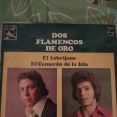 Discos de vinilo: CAMARÓN DE LA ISLA Y EL LEBRIJANO. LP.. Lote 294115293