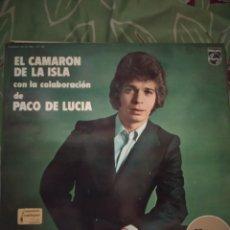 Discos de vinilo: CAMARÓN DE LA ISLA. LP. Lote 294115403