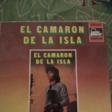 Discos de vinilo: CAMARÓN DE LA ISLA. LP. Lote 294115488