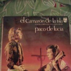 Discos de vinilo: CAMARÓN DE LA ISLA. LP. Lote 294115608