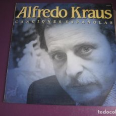 Discos de vinilo: ALFREDO KRAUS - CANCIONES ESPAÑOLAS - LP ZAFIRO 1986 - CLASICA Y FOLK - SIN APENAS USO. Lote 294451463