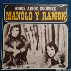 Discos de vinilo: MANOLO Y RAMÓN SINGLE 1970. Lote 294454413