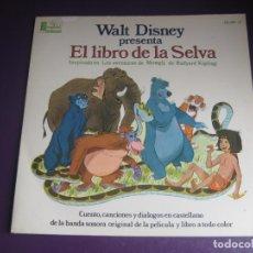 Discos de vinilo: EL LIBRO DE LA SELVA - LP + LIBRO HISPAVOX DISNEY 1968 - CON LEVE USO - CUENTO Y CANCIONES. Lote 294463328
