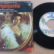 Discos de vinilo: EMMANUELLE BANDA SONORA ORIGINAL DE LA PELICULA / SINGLE 7 PULGADAS. Lote 294570963