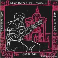"""Discos de vinilo: LOS COYOTES AQUÍ ESTOY DE NUEVO (7"""") . REEDICIÓN VINILO ROCKABILLY RUMBA. Lote 294845998"""