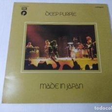 Discos de vinilo: DEEP PUPLE/MADE IN JAPAN/VINILO METAL DOBLE FATEFOLD.. Lote 294847993