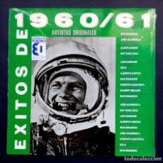 Discos de vinilo: VARIOS - EXITOS DE 1960/61 - LP 1989 - EMI (DUO DINAMICO / GELU / CONCHITA BAUTISTA...). Lote 294851843