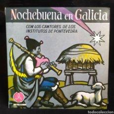 Discos de vinilo: CANTORES DE LOS INSTITUTOS DE PONTEVEDRA - NOCHEBUENA EN GALICIA 1965. Lote 294861448