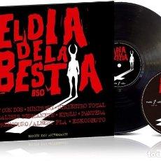 Discos de vinilo: EL DIA DE LA BESTIA LP+CD. Lote 294861643