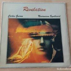 Discos de vinilo: 5 LP NEURONIUM CARLOS GUIRAO MICHAEL HUYGEN REVELATION SYBARIS ECHOES DIGITAL DREAM SUPRANATURAL. Lote 294863748