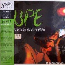 Discos de vinilo: LA LUPE CON EL DIABLO EN EL CUERPO - LP - NUEVO PRECINTADO. Lote 294866388
