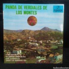 Discos de vinilo: PANDA DE VERDIALES DE LOS MONTES - Y MALAGUEÑITO YO 1966. Lote 294906858