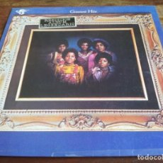 Discos de vinilo: THE JACKSON FIVE - GREATEST HITS - LP ORIGINAL MOTOWN 1971 EN BUEN ESTADO. Lote 294934378