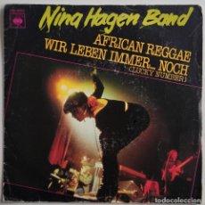 "Discos de vinilo: NINA HAGEN BAND -AFRICAN REGGAE 7"" 1980 PORTADA UNICA FRANCESA - PUNK ROCK. Lote 294936843"