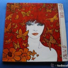 Discos de vinilo: MARI TRINI ( A MI MADRE ) LP ESPAÑA 1979 CON ENCARTE. Lote 294947568
