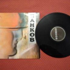 Discos de vinilo: ПAHKOB– PANKOW EP KINTERGARTEN RECORDS MADE IN ITALY. Lote 294971758
