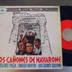 Discos de vinilo: LOS CAÑONES DE NAVARONE-EP BSO DEL FILM. Lote 295024763