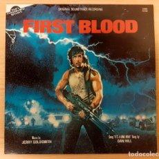 Discos de vinilo: FIRST BLOOD (ACORRALADO) JERRY GOLDSMITH TER RECORDS 1982 COMO NUEVO Y MUY RARO!!!. Lote 295028863