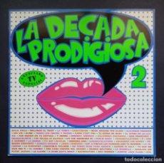 Discos de vinilo: LA DECADA PRODIGIOSA - II - LP 1987 - HISPAVOX. Lote 295033418